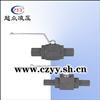 BKH-AS系列高压球阀(带焊接管)