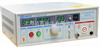 LW2670A/LW-2670ALW2670A交流耐压测试仪LW-2670A