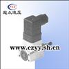 HED5型柱塞式电压力继电器
