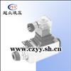 HED4型液—电压力继电器