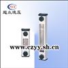 YWZ-76-500系列液位液温计(新型)
