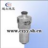 CSJ-4CSJ-4磁性管路过滤器(用于挖掘机)