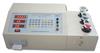 GQ-3C马氏体钢分析仪