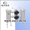 SWCQ系列稀油润滑系统双筒过滤器