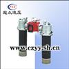 SRFB系列双筒直回式回油过滤器(原SPZU)