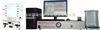 GQ-HW2N工具钢分析仪