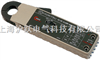 电流电压转换器