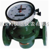 專用柴油齒輪流量計石油流量計