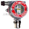 GP-HD加拿大BW二氧化硫气体监测仪GP-HDGP-HD加拿大BW二氧化硫气体监测仪GP-HD
