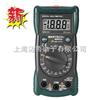 MS8233C手持万用表MS-8233CMS8233C手持万用表MS-8233C