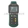 MS5908电路分析仪 MS-5908MS5908电路分析仪 MS-5908