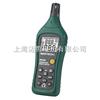 MS6508 数字温湿度表 MS-6508MS6508 数字温湿度表 MS-6508