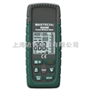 MS6900木材水分测试仪MS-6900MS6900木材水分测试仪MS-6900