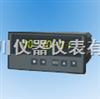 JS系列計時器