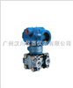 3351DP型电容差压变送器