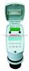HLI990防爆超聲波液位計