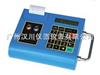便携式超声波热(冷)量表 TUC-2000E
