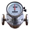 重油橢圓齒輪流量計柴油流量計