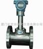 SBL空气流量计,压缩空气流量计,靶式流量计,气体流量计
