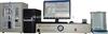 GQ-HW2H智能元素分析仪
