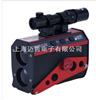 ImPulse200LR标准型手持激光测距仪ImPulse-200LRImPulse200LR标准型手持激光测距仪ImPulse-200LR