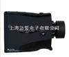 TruPulse360手持式测距仪T/测高仪TruPulse360TruPulse360手持式测距仪T/测高仪TruPulse360