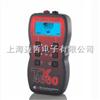 英国BIC TX4000电缆故障测试仪TX-4000英国BIC TX4000电缆故障测试仪TX-4000