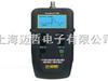 CA-7026美国AEMC电缆长度测试仪CA7026电缆长度测试仪CA-7026美国AEMC电缆长度测试仪CA7026电缆长度测试仪