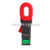 ETCR-2100+钳形接地电阻仪ETCR2100+ETCR-2100+钳形接地电阻仪ETCR2100+