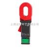 ETCR2100A+钳形接地电阻仪ETCR2100A+ETCR2100A+钳形接地电阻仪ETCR2100A+