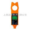 ETCR-9100高低压钳形电流表ETCR9100ETCR-9100高低压钳形电流表ETCR9100