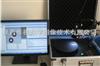 mv-vs860MV-VS860机器视觉图像处理实验平台