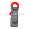 ETCR-6300高精度钳形漏电流表ETCR6300ETCR-6300高精度钳形漏电流表ETCR6300
