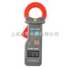ETCR-6500高精度钳形漏电流表ETCR6500ETCR-6500高精度钳形漏电流表ETCR6500