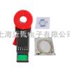 ETCR-2100E+高端多功能钳形接地电阻仪ETCR2100E+ETCR-2100E+高端多功能钳形接地电阻仪ETCR2100E+