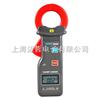 ETCR6600钳形漏电流表ETCR-6600ETCR6600钳形漏电流表ETCR-6600