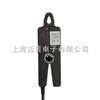 ETCR-008尖嘴钳形电流传感器ETCR008ETCR-008尖嘴钳形电流传感器ETCR008