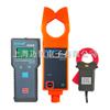 ETCR9500B无线高压变比测试仪ETCR-9500BETCR9500B无线高压变比测试仪ETCR-9500B