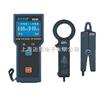 ETCR-9300低压电流互感器变比测试仪ETCR9300ETCR-9300低压电流互感器变比测试仪ETCR9300