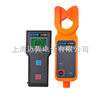 ETCR9100C氧化锌避雷器测试仪ETCR-9100CETCR9100C氧化锌避雷器测试仪ETCR-9100C