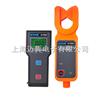ETCR9100B无线高低压钳形漏电流表ETCR-9100BETCR9100B无线高低压钳形漏电流表ETCR-9100B