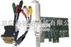 高清�t���D像���r�制1080P高清音��lDVI采集卡