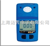 德国恩尼克思Annix氯气气体检测仪GS10-CL2德国恩尼克思Annix氯气气体检测仪GS10-CL2
