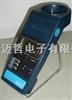 CHM6000爱尔兰SupaRule CHM-6000线缆测高仪CHM6000爱尔兰SupaRule CHM-6000线缆测高仪
