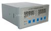 LC-1000数字传输测振仪LC1000LC-1000数字传输测振仪LC1000
