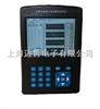 LC-6000振动分析仪/测振仪LC6000LC-6000振动分析仪/测振仪LC6000