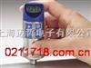 Pocket MIKE德国KK超声波测厚仪Pocket MIKEPocket MIKE德国KK超声波测厚仪Pocket MIKE