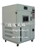 SN-500北京进口风冷氙灯老化设备