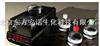 PC-2200激光�w粒��灯�