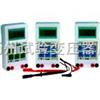 JBHG-6800系列智能型电动机故障诊断仪